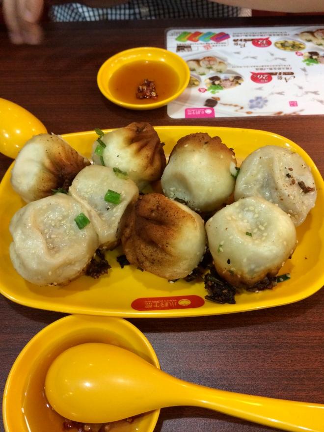 Yang's pan-friend pork dumplings